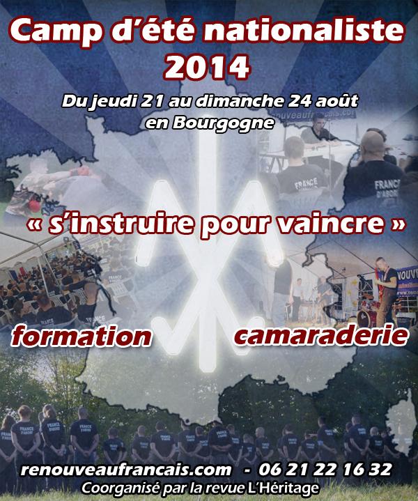 visuudt2014
